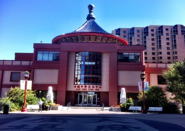 Calgary Chinese Cultural Centre
