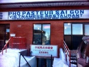 Pho Pasteur Saigon Calgary Pho Restaurant