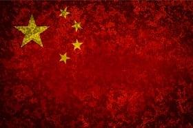 chinese flag illuminasia calgary zoo event 2015
