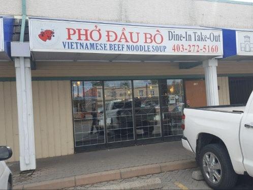 pho dau bo calgary vietnamese restaurant southeast