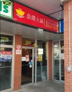 Centre Street Japanese Hot Pot Calgary Restaurant Review