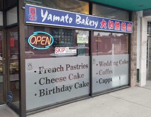 calgary hidden gem yamato bakery centre street north